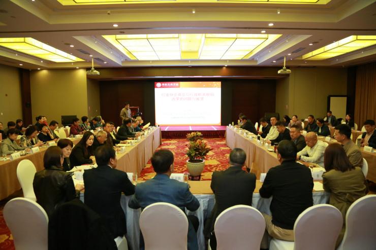三亚市旅游协会赴京分享成功发展经验 获全国同行认可