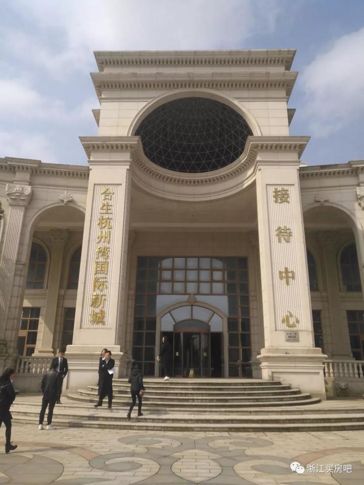 杭州湾合生国际新城【营销中心】【官方网站】重大新闻!