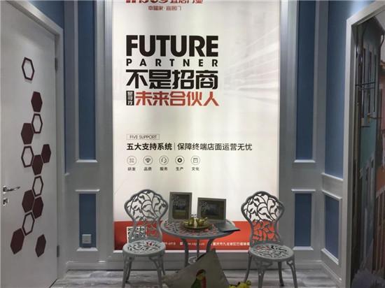 宜居木门宜简系列新品将首次亮相重庆建博会,开启千万家庭的品质新生活