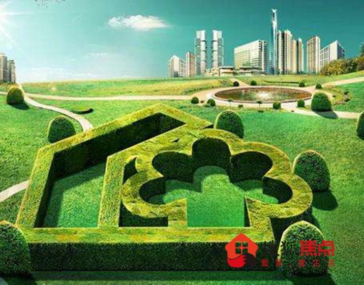 【重磅】绿地集团以收购方式进军湛江,首个项目正式落址坡头区!