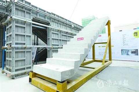我市首个装配式建筑示范项目完工 高明区住建部门促进装配式技术