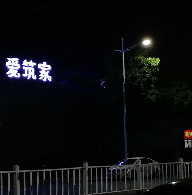 东莞爱筑家讲解:东莞别墅装修设计误区,别在这5点上栽跟头!