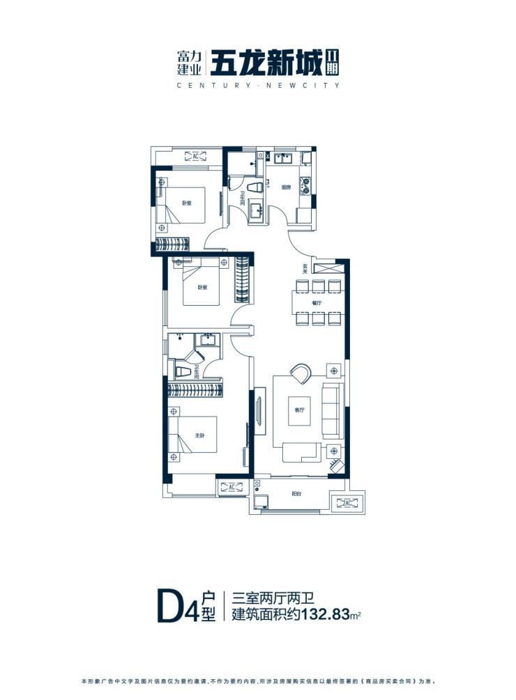 在郑州,留在三环内的概率还有多大?