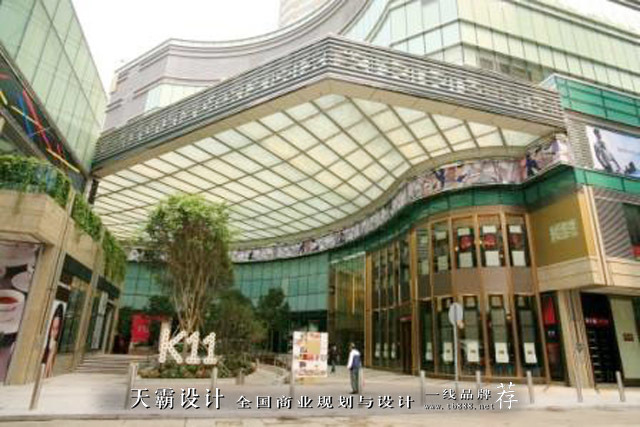 """主打""""艺术范儿""""的香港K11购物艺术中心不仅血拼这么简单"""