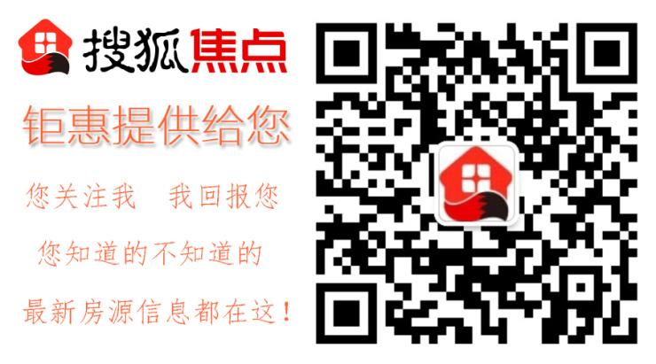 中国楼市未来几个月走势如何,重点看这十个信号!