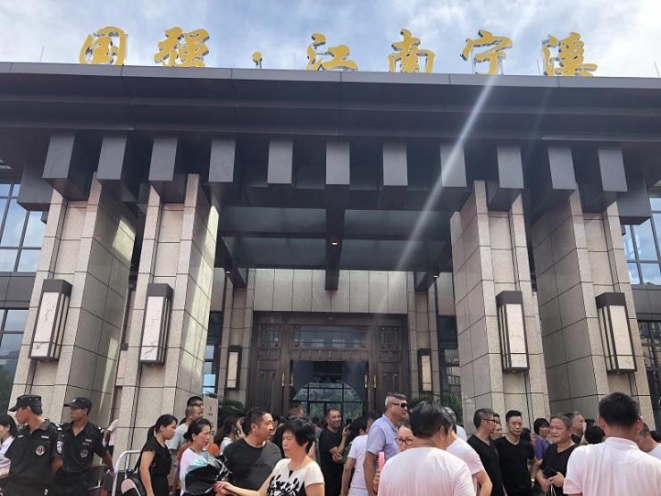 千人共鉴 荣耀盛启 | 国强江南宁溪营销中心盛大揭幕