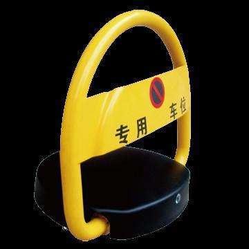 5月1日起 私设地锁霸占停车位将受罚!