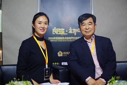 顾云昌:房地产行业需要高质量发展