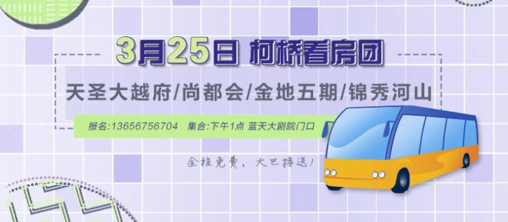 杭州经开区又一新政策正式实施 下沙科技城全力助企业跨越发展