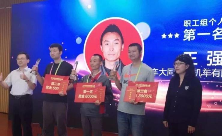 中国技能大赛第二届全国焊接机器人操作竞赛,大同公司包揽前三!