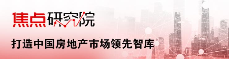 深圳一手住宅成交468套二手375套,政策再收紧指向假离婚