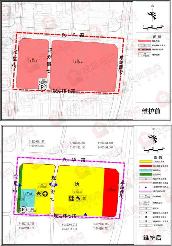 正定中心城区地块规划调整 居住用地增加152亩将配建幼儿园