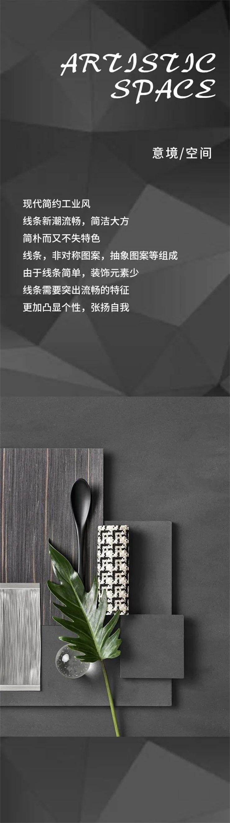 《【摩登3品牌】【YaSLAN墙布窗帘】意境空间》
