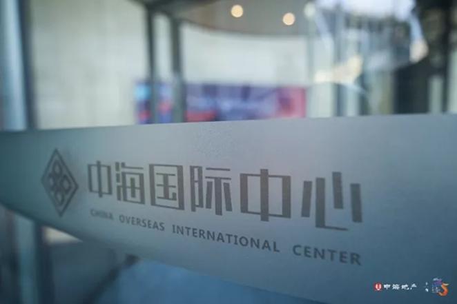 中海地产3•21:上海首个全线上发布会来了