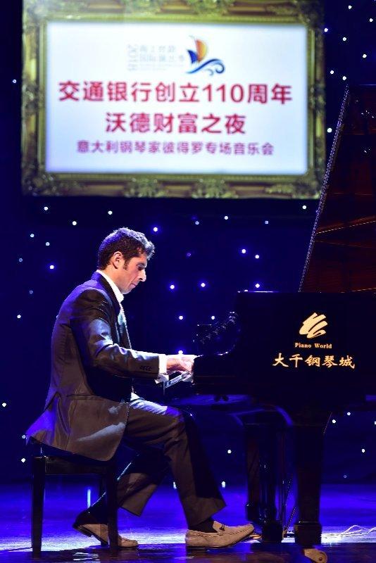 2018海上丝路国际演出季隆重启幕 钢琴家彼得罗首秀登场