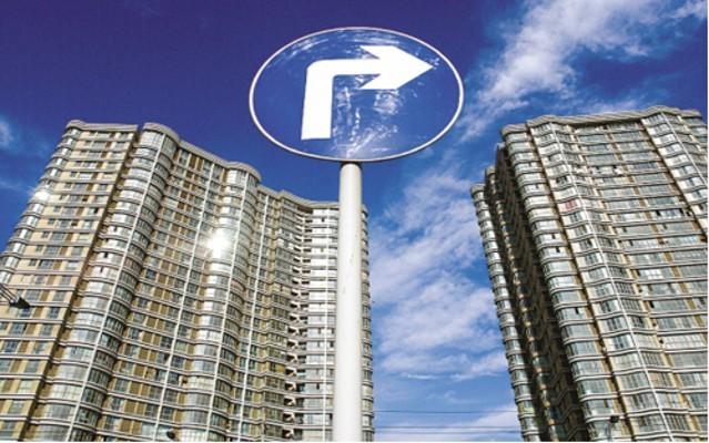 多部门联动整治 房地产市场秩序