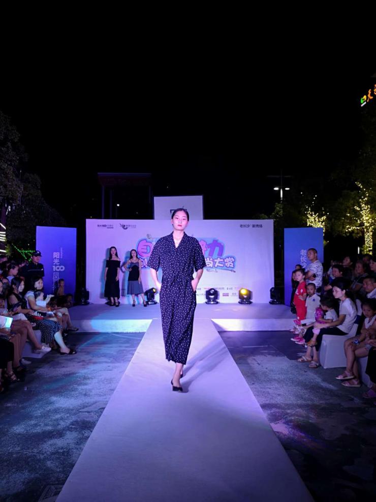 原创cosmo时尚大赏闪耀星城 阳光100凤凰街引领新潮流