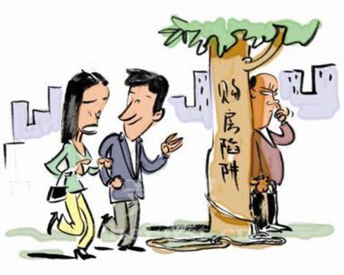 大理人七夕購婚房 切記謹防房地產廣告中的那些套路!