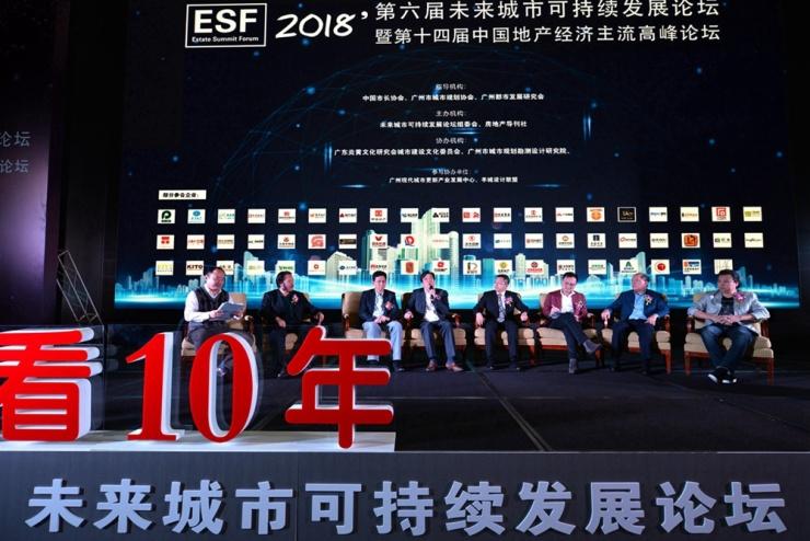 富力地产荣获中国城市可持续发展推动力大奖