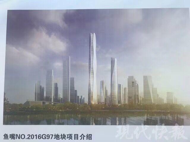 南京第一高楼落定河西!河西鱼嘴G97 超高层开工!