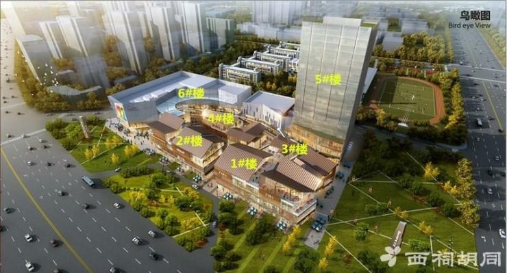 江山鼎东侧,高师附小南侧地块正式立项为耀江商业广场