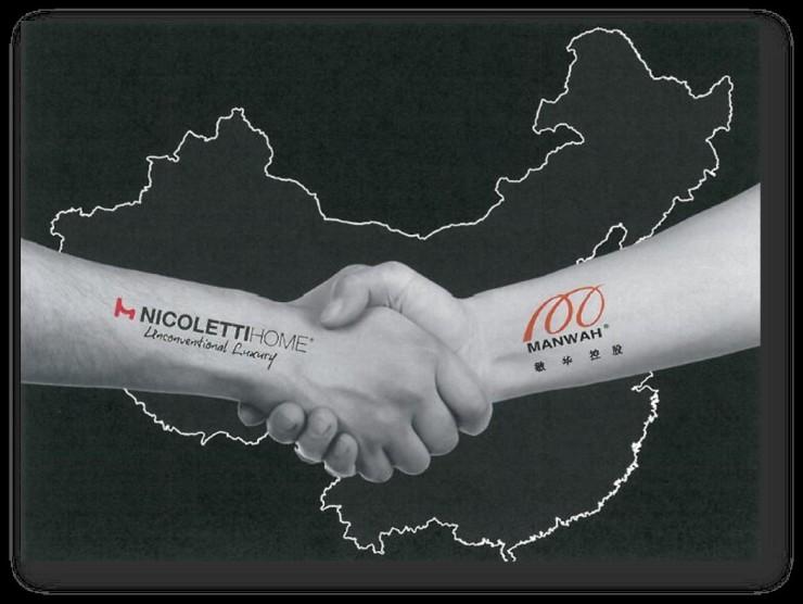 意大利顶级沙发品牌Nicoletti牵手敏华控股进军中国