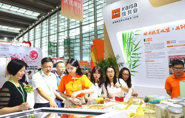 佳兆业亮相第六届中国慈展会 积极投身社会公益事业