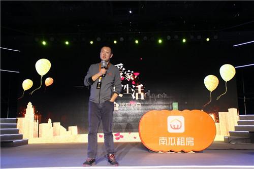 2018搜狐焦点新视角举行 产品迭代更新引领行业变革