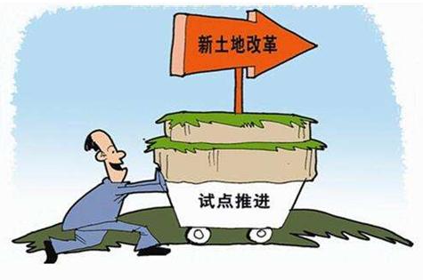 大理通过农村土地制度改革试点的升入探索 不断壮大集体经济实力