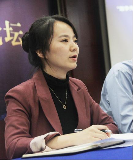 """""""2018泸州城市发展论坛""""在南苑宾馆举行"""