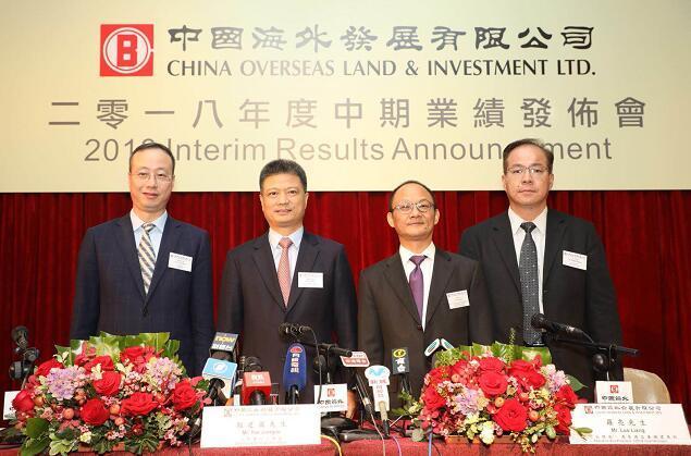 颜建国:期权激励比跟投更适合中海 年底可售货值超6000亿