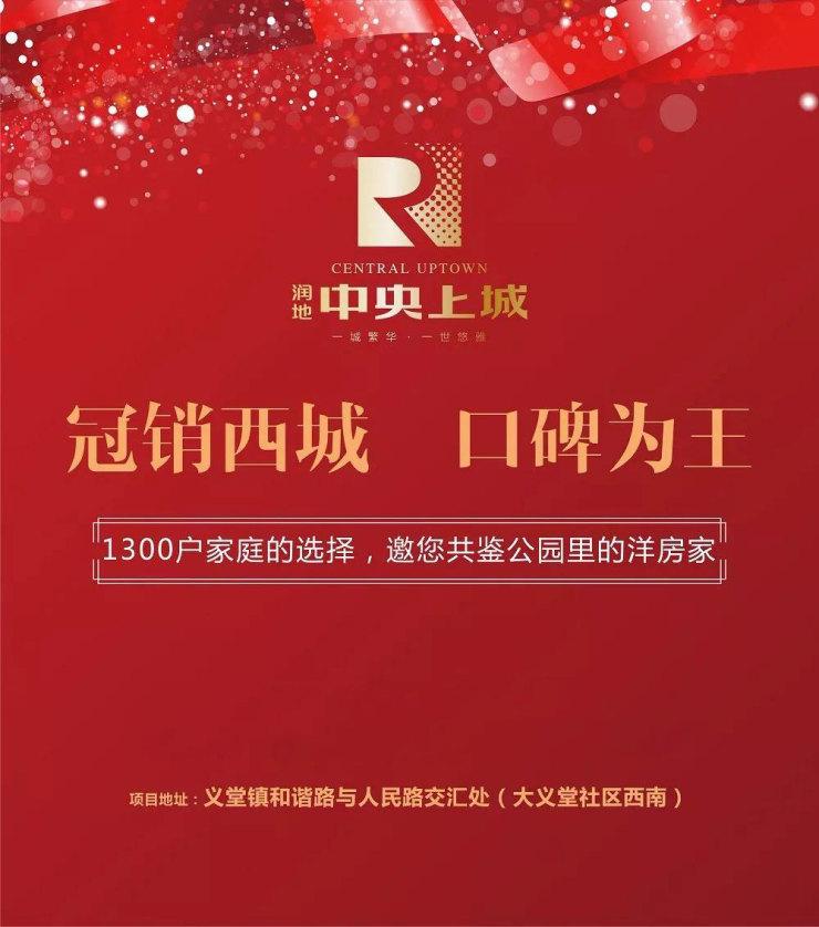 佳节将至,您知道中秋节有哪些传统习俗吗?