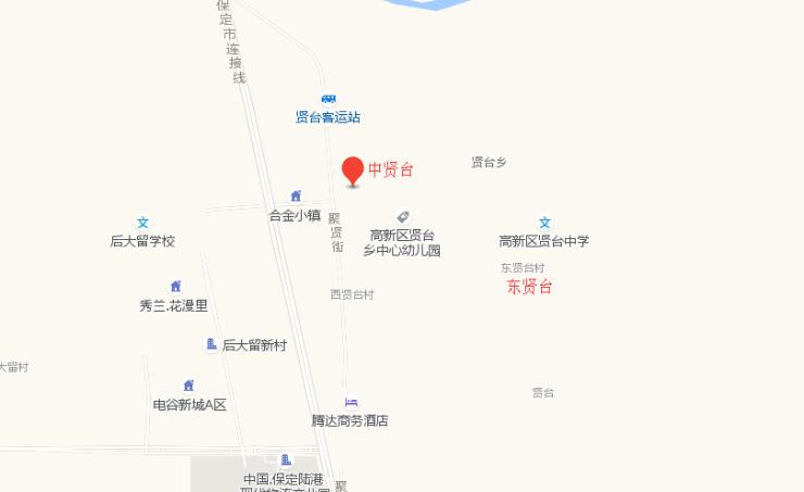 满城区中贤台、东贤台征地近50亩 均为住宅用地