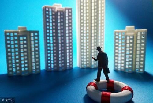 一位楼市狂人的年底买房建议