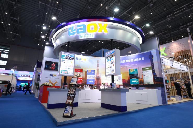 日本最大规模免税店亮相进博会 乐购仕吸引观众目光