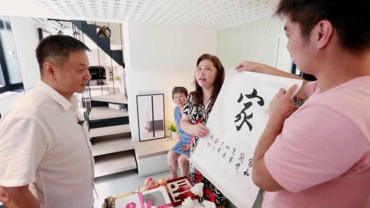 建材資訊:《夢想改造家6》史南橋極致爆改最小戶型 11㎡四口之家迎新生