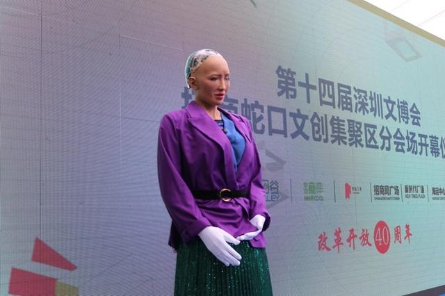 深圳市第十四届文博会招商蛇口文创集聚区分会场盛大启动