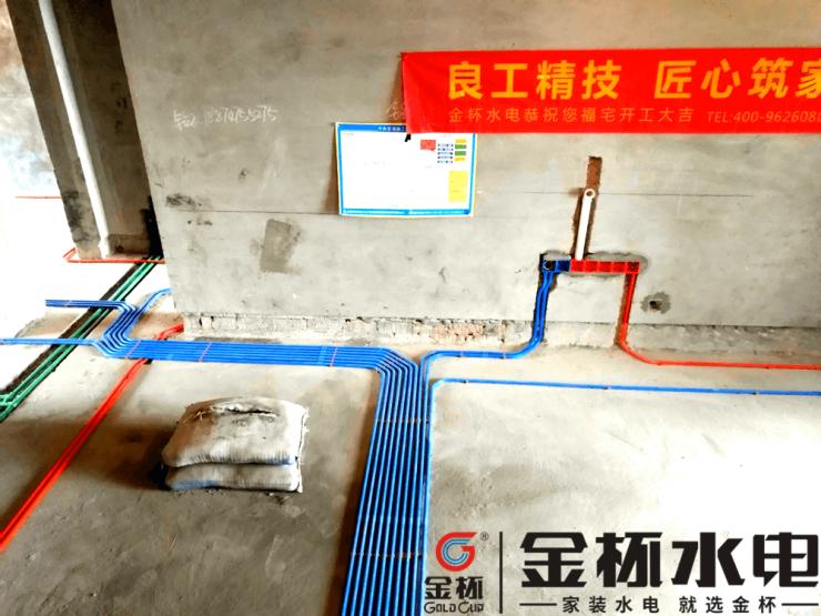 房子装修之水电安装步骤与施工工艺