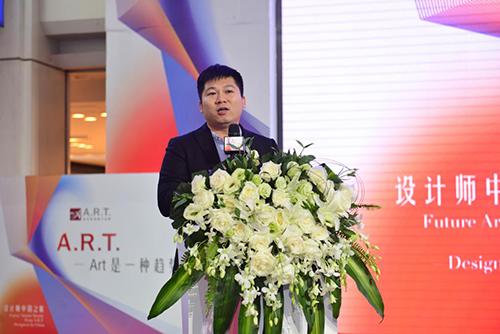 美克家居A.R.T.2018設計師中國之旅 · 鄭州站成功舉