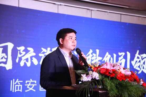 """杭州西核动力,""""国际湖城,科创引领""""临安人居价值论坛奏鸣"""
