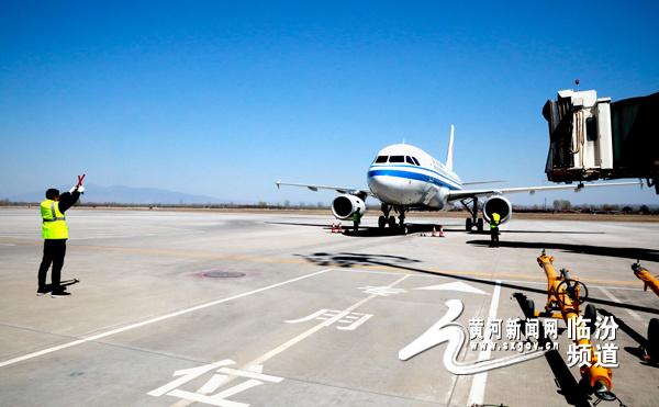 临汾乔李机场再迎新线 13条航线通航18个城市