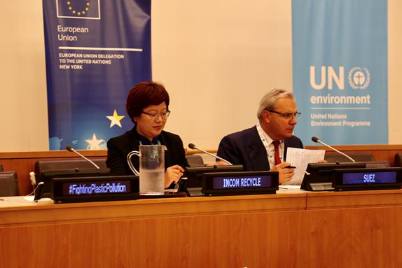 盈创受邀参加联合国大会同期高峰论坛  共同应对全球塑料污染