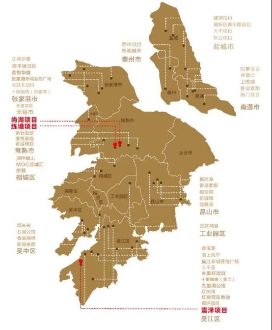 扶摇直上共新城——新城控股苏州公司2018年中招聘会圆满落幕