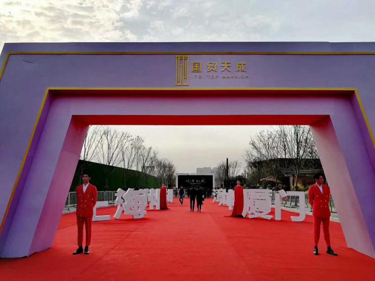 合肥国贸天成品牌发布暨营销中心盛大开放