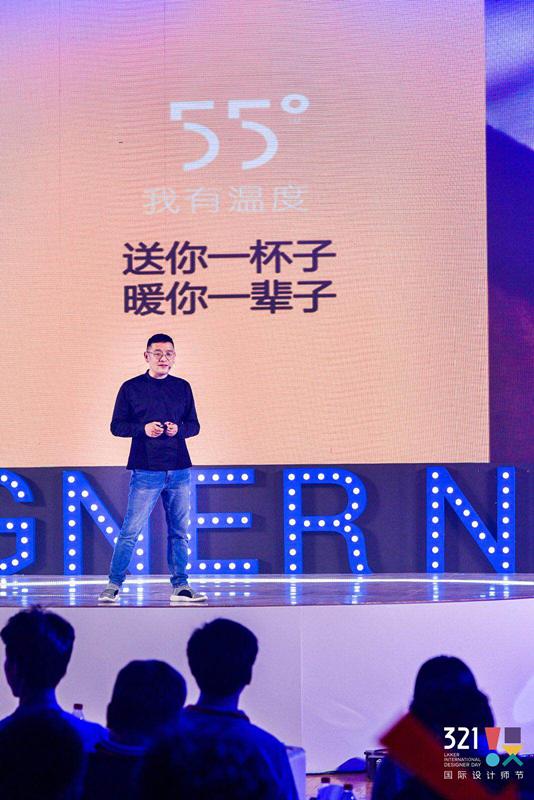 创意沃土打造活力城市——321设·国际设计师节登陆南昌