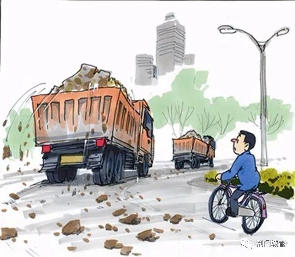 11月1日起,荊門正式施行《荊門市城市建筑垃圾管理條例》