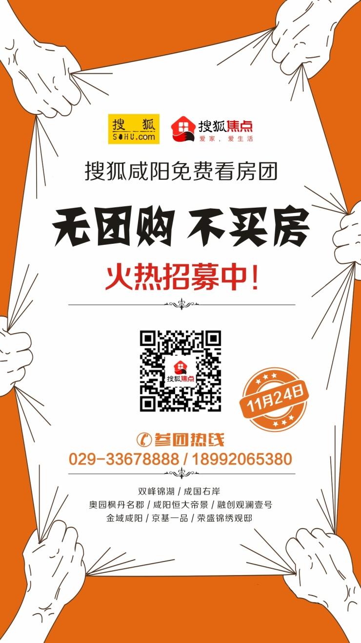 咸阳市住建规划局召开专题会议安排落实建设工程扬尘治理工作