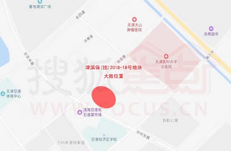 天津首挂租赁住房宅地 河北区16.5亿上架打包地块