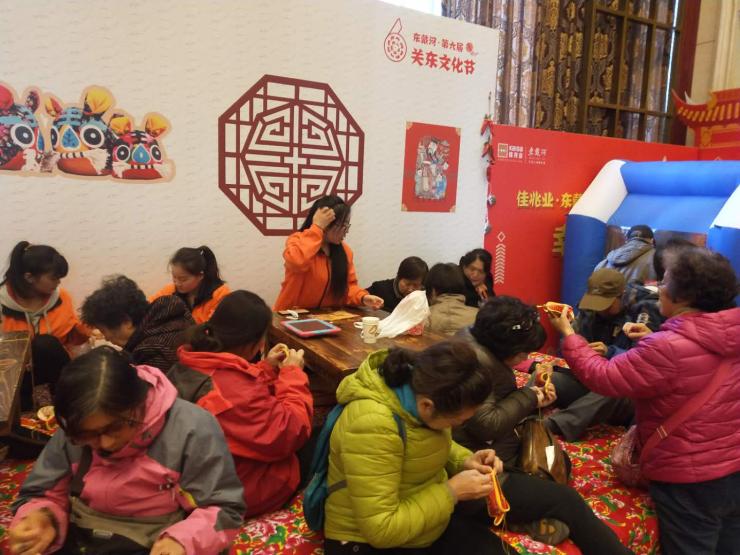 佳兆业东戴河第六届关东文化节暖冬回馈中
