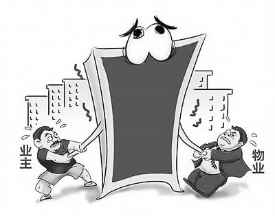 中国公民物权或重大变革:小区广告收入拟归全体业主所有